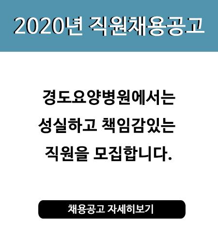 0c36b8ebe4851645da2b8865e865de4f_1580882